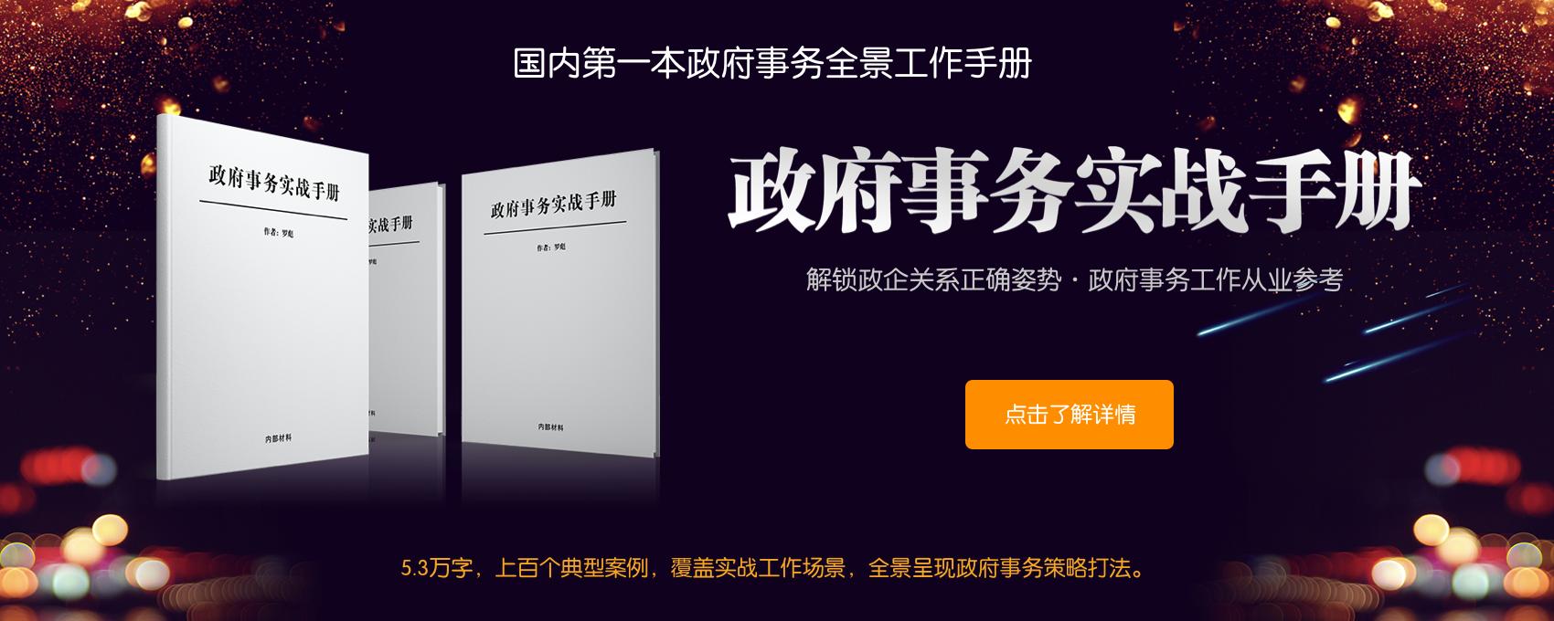【政策早报】国家主席习近平将出席第二届中国国际进口博览会;发改委等13部门:4年左右发展壮大200家以上国家级工业设计中心